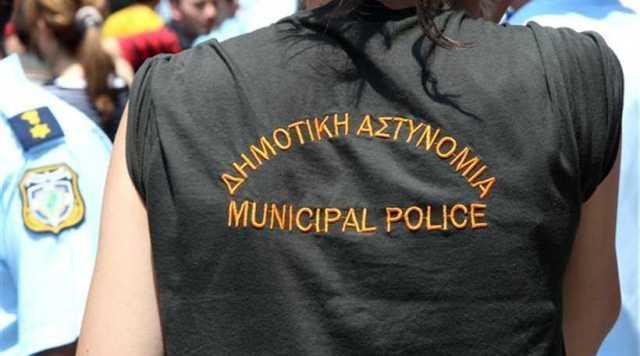 dimotikiastynomia_aftodioikisi.gr_